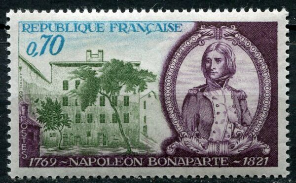 STAMP / TIMBRE FRANCE NEUF LUXE N° 1610 ** NAPOLEON BONAPARTE