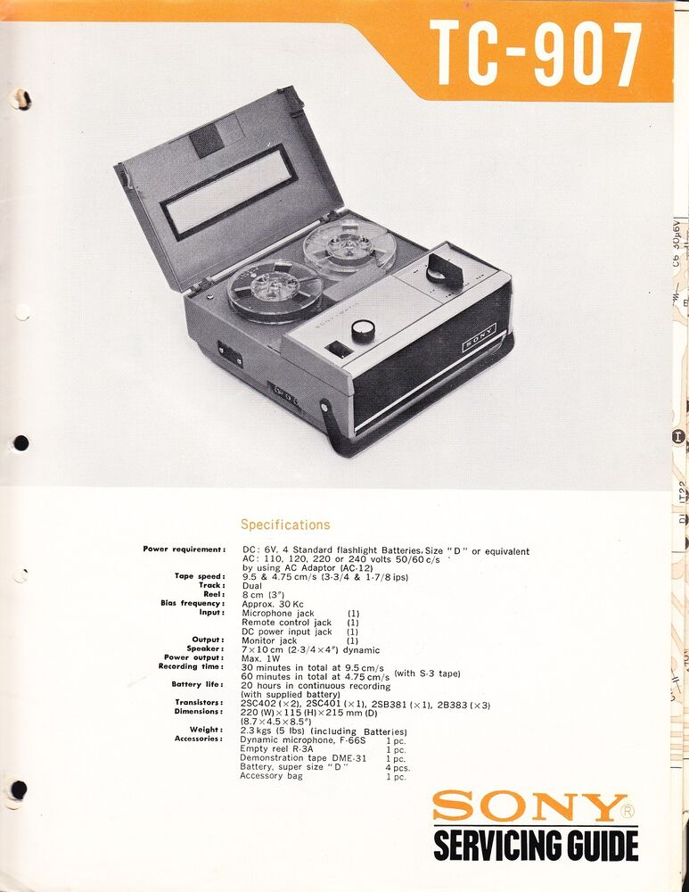 how to use a tape recorder
