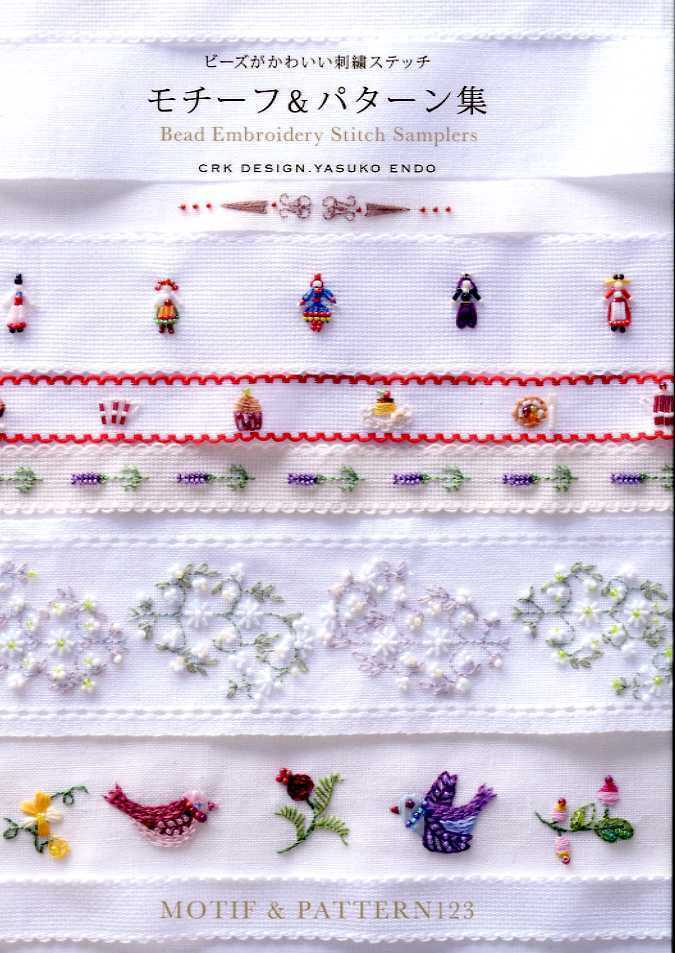 Bead embroidery stitch samplers motif pattern