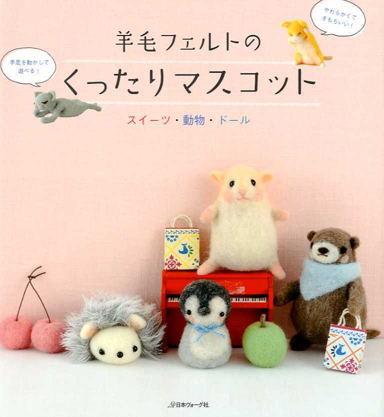 Flexible arms and legs needle felt animals japanese for Crafts that sell on ebay