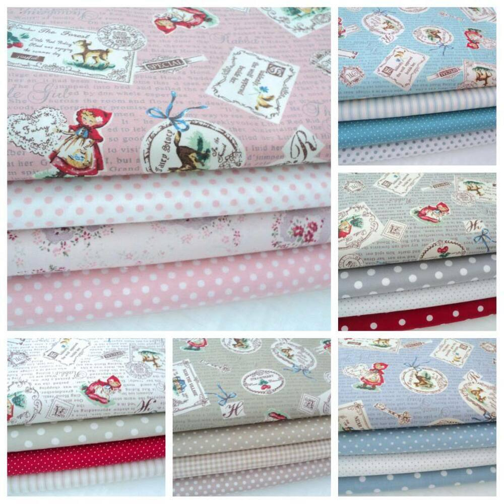 Red riding hood bundle antique chic 100 cotton fabric for Nursery fabric uk