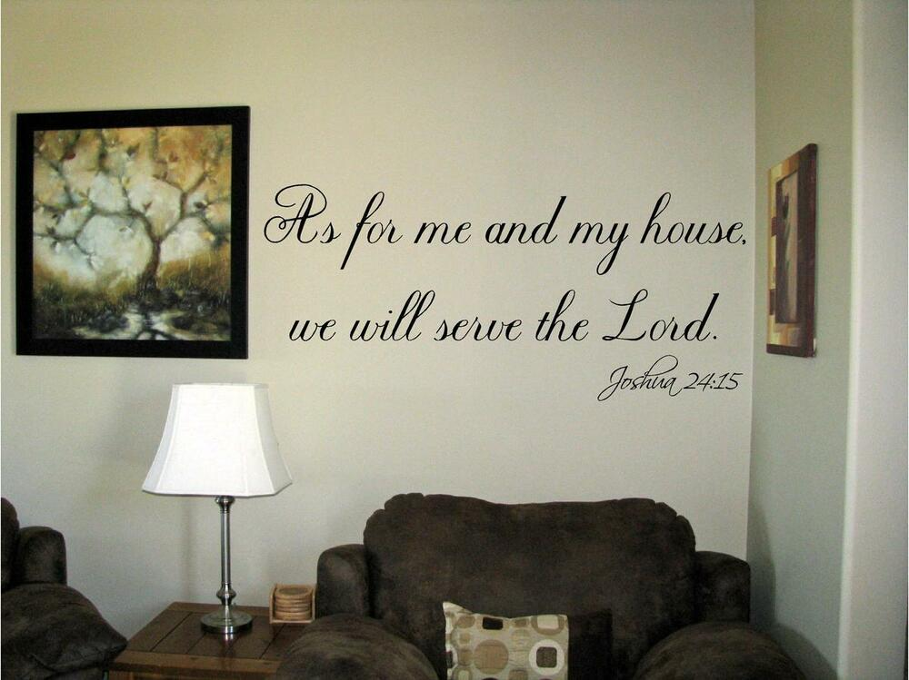 as for me and my house we will serve vinyl wall decal