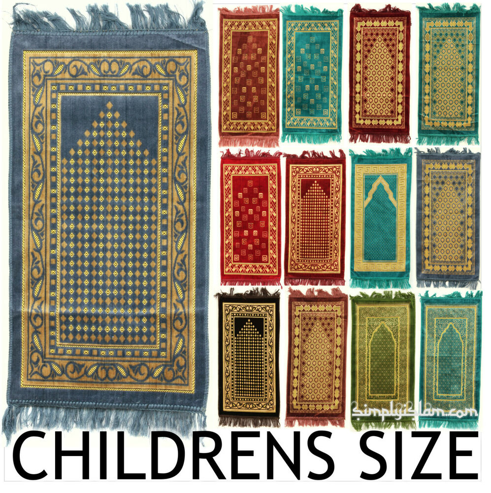 Prayer Rug Company: Childrens Muslim Prayer Turkish Rug / Mat Islamic Gift