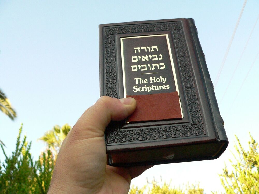 Judaism Bible THE HOLY BIBLE Hebrew ...