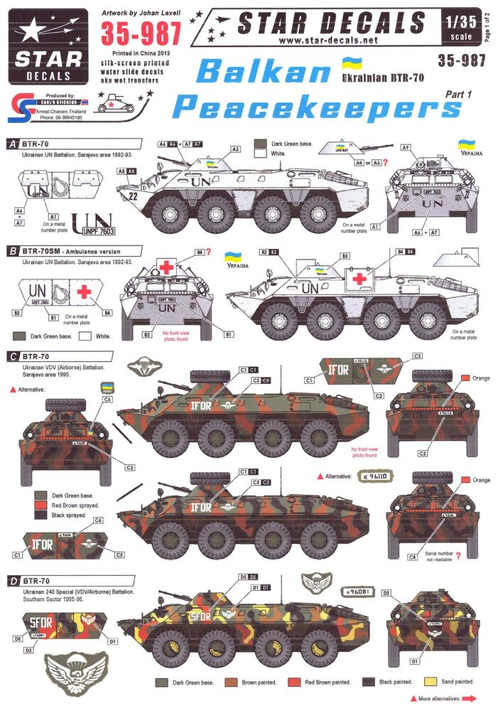 Type 99 compared to T90 Tank all specs  The Type 99 also known as ZTZ99 and WZ123 developed from the Type 98G in turn a development of the Type 98 is a third generation main battle tank