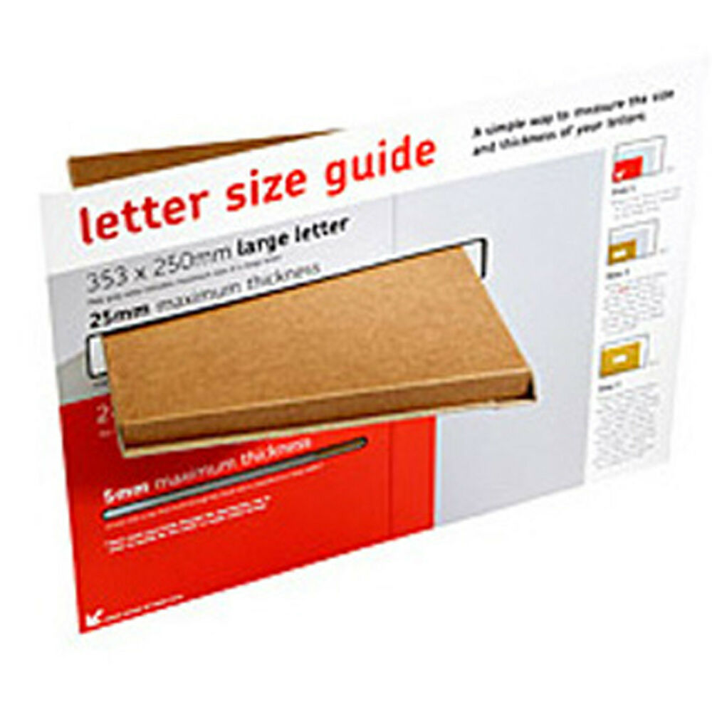pip exact large letter size carboard box envelope royal