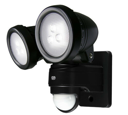 Philips Outdoor Pir Motion Sensor Led Garden Flood Light