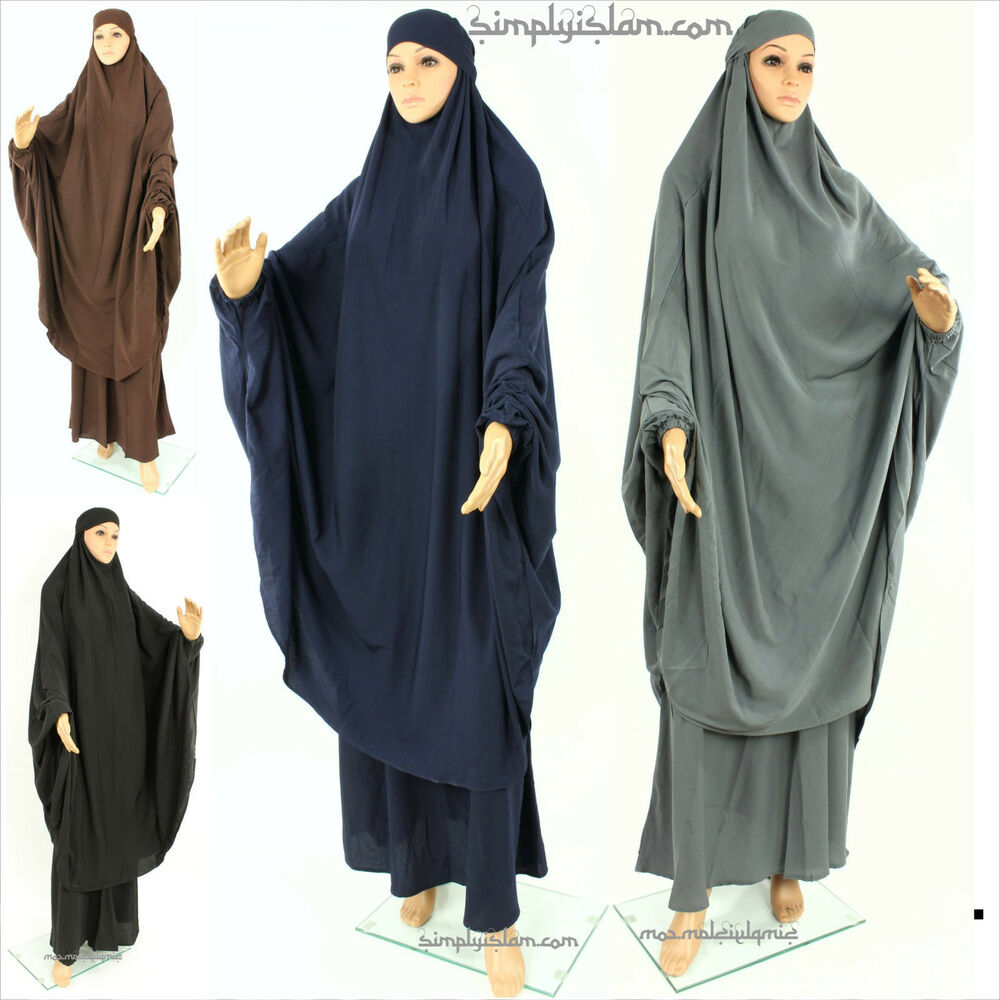 Luxury Details About HAJJ OUTFIT FOR WOMEN PRACTICAL ONE PIECE EASY TO WEAR HIJAB | EBay Hijab ...