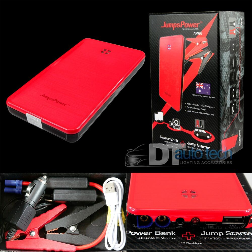jumpspower amg6 12v mini jumpstarter powerbank jump start. Black Bedroom Furniture Sets. Home Design Ideas