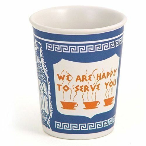 Quot We Are Happy To Serve You Quot Espresso Cup Ceramic 3 Ounce