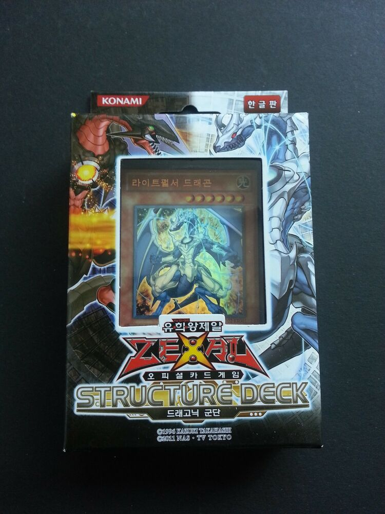 Card Deck With Guidebook By: YUGIOH ZEXAL Dragonic Legion STRUCTURE DECK OCG Yu-Gi-Oh