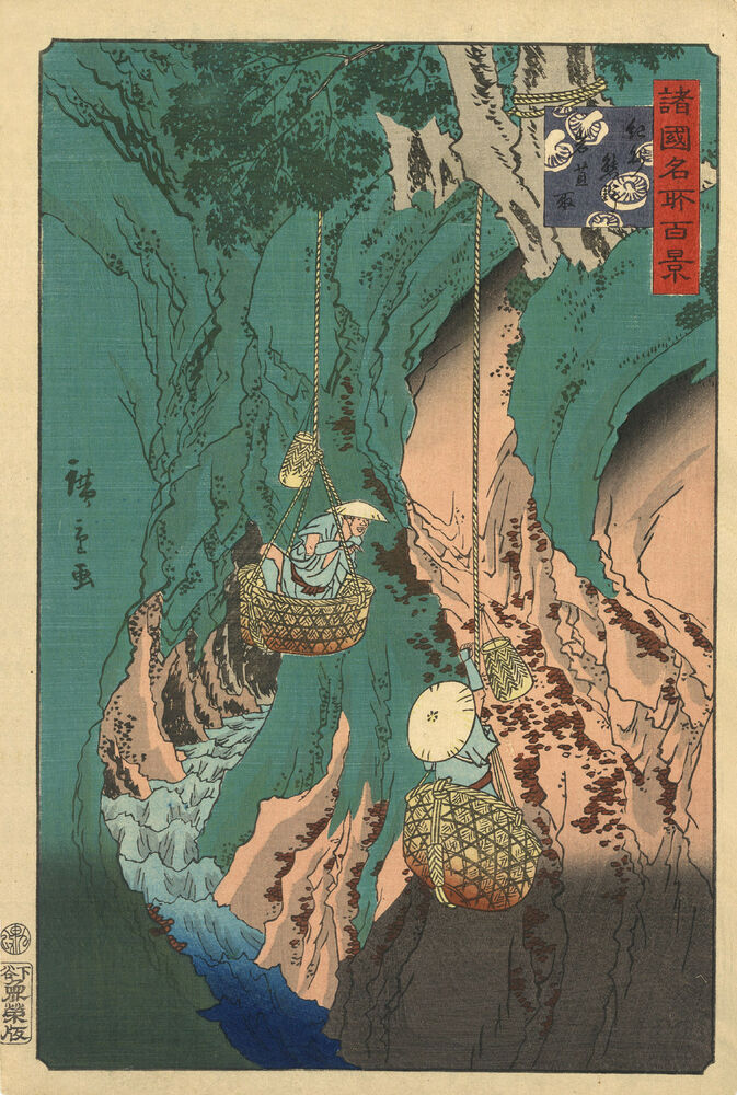 japanese art hiroshige famous edo views mushroom gatherers fine art print ebay. Black Bedroom Furniture Sets. Home Design Ideas