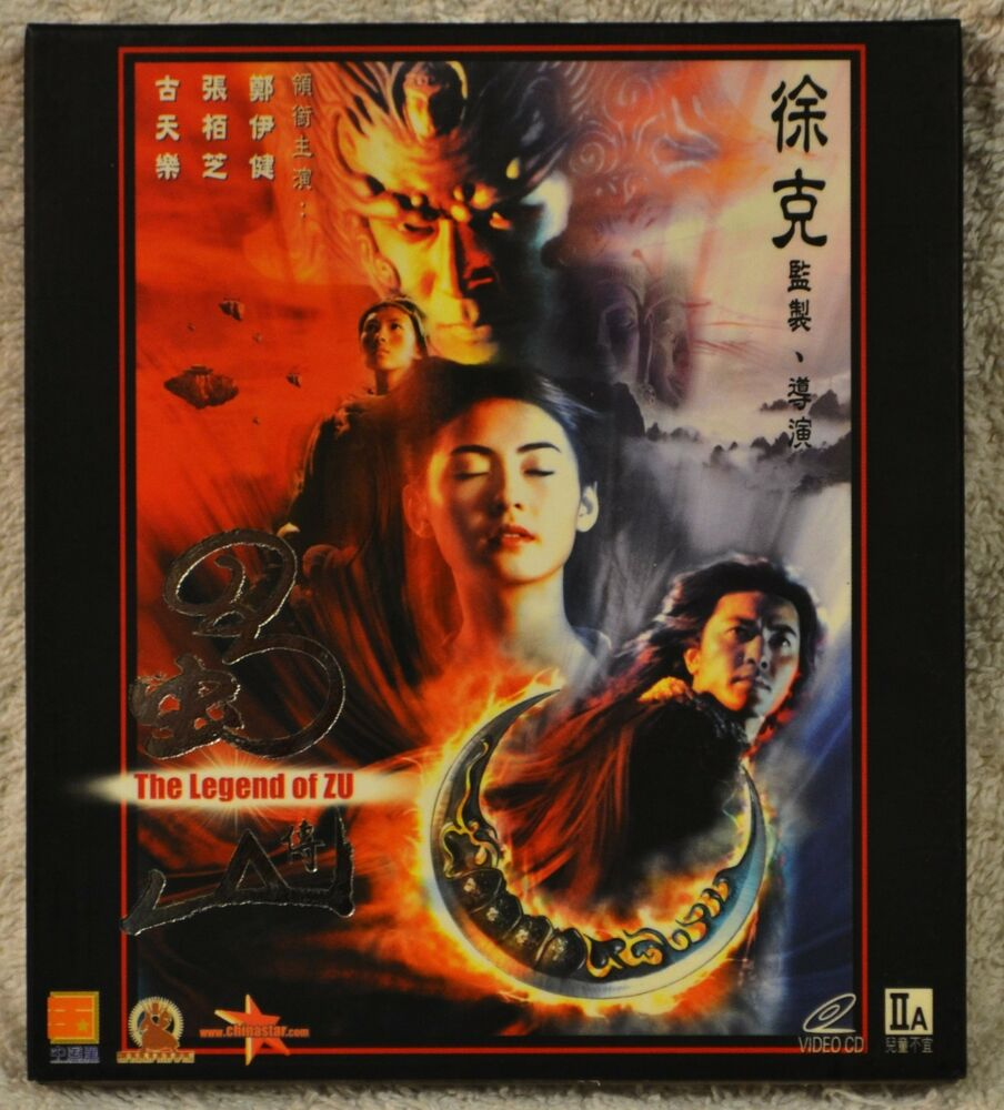 Warriors Movie Clips: The Legend Of Zu Warriors VCD Video Disc Rare Movie On CD
