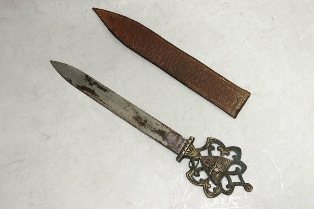 vintage german letter opener antique bulgarian royal letter opener knife scabbard 19 332
