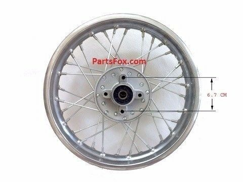 rear rim wheel for chinese dirt bikes 12 110cc. Black Bedroom Furniture Sets. Home Design Ideas