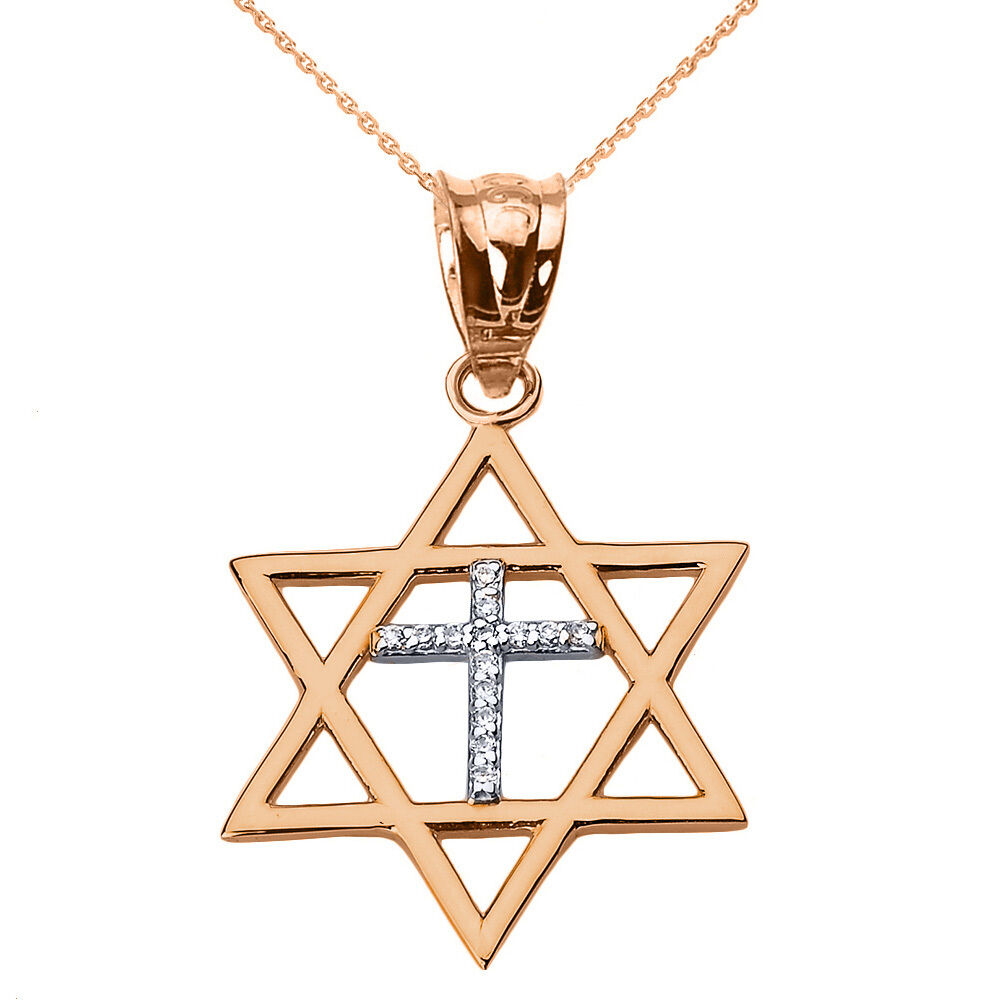 14k Rose Solid Gold Jewish Israel Star Of David Diamond