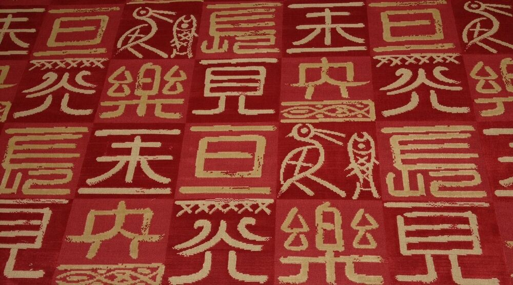Clarence House Kanji Red Woven Epingle Calligraphy Script