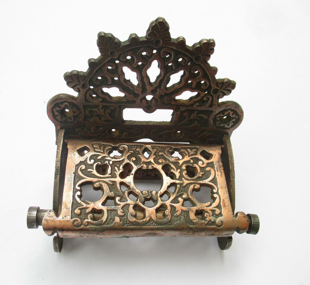 Cast Iron Vintage Ornate Antique Victorian Old Style