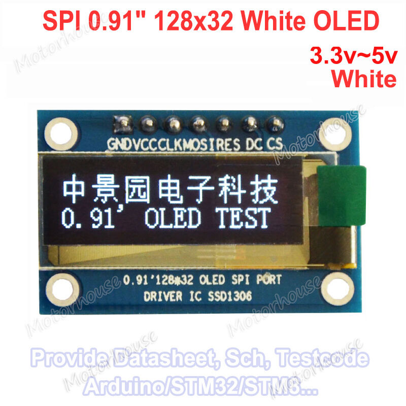 Spi quot white oled lcd display module avr pic for