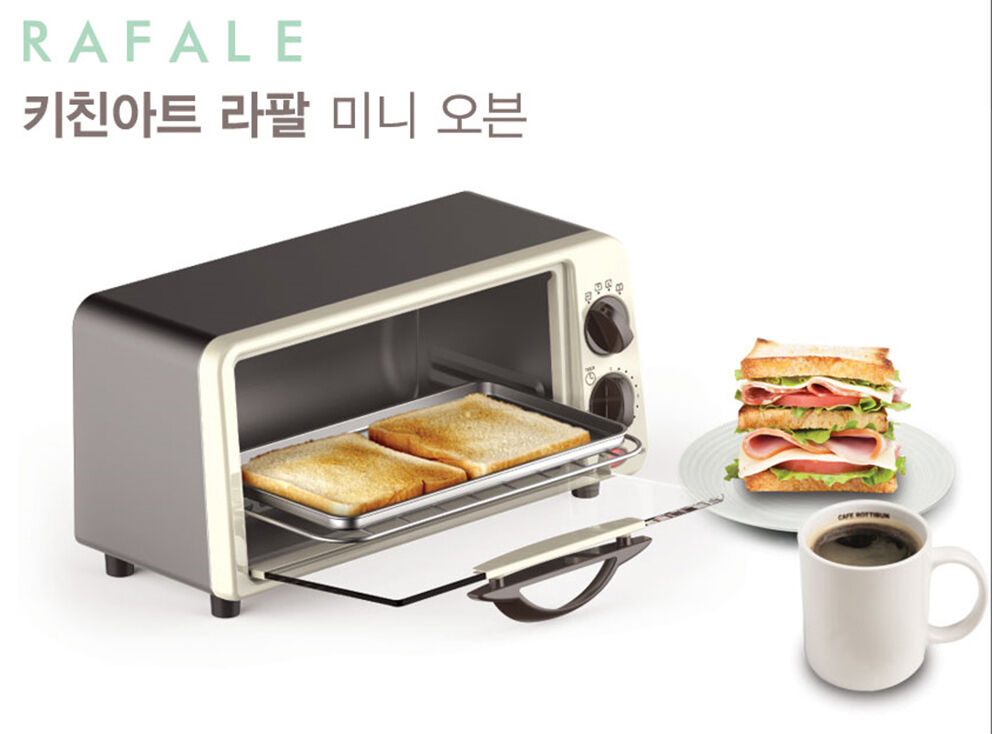 Kitchen Art Rafale Mini Oven Toaster Electric Oven