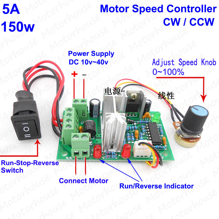 Dc 10 40v 12v 24v 36v Pwm Motor Speed Controller Regulator