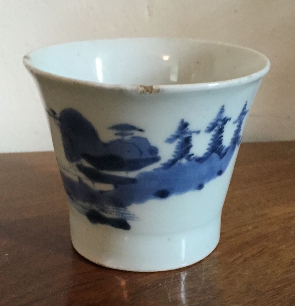 Antique 19th C Chinese Blue Amp White Porcelain Libation