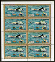 AJMAN 1971 APOLLO 15 RESCUE HELICOPTER 1ri VALUE SHEETLET OF 8 STAMPS CTO