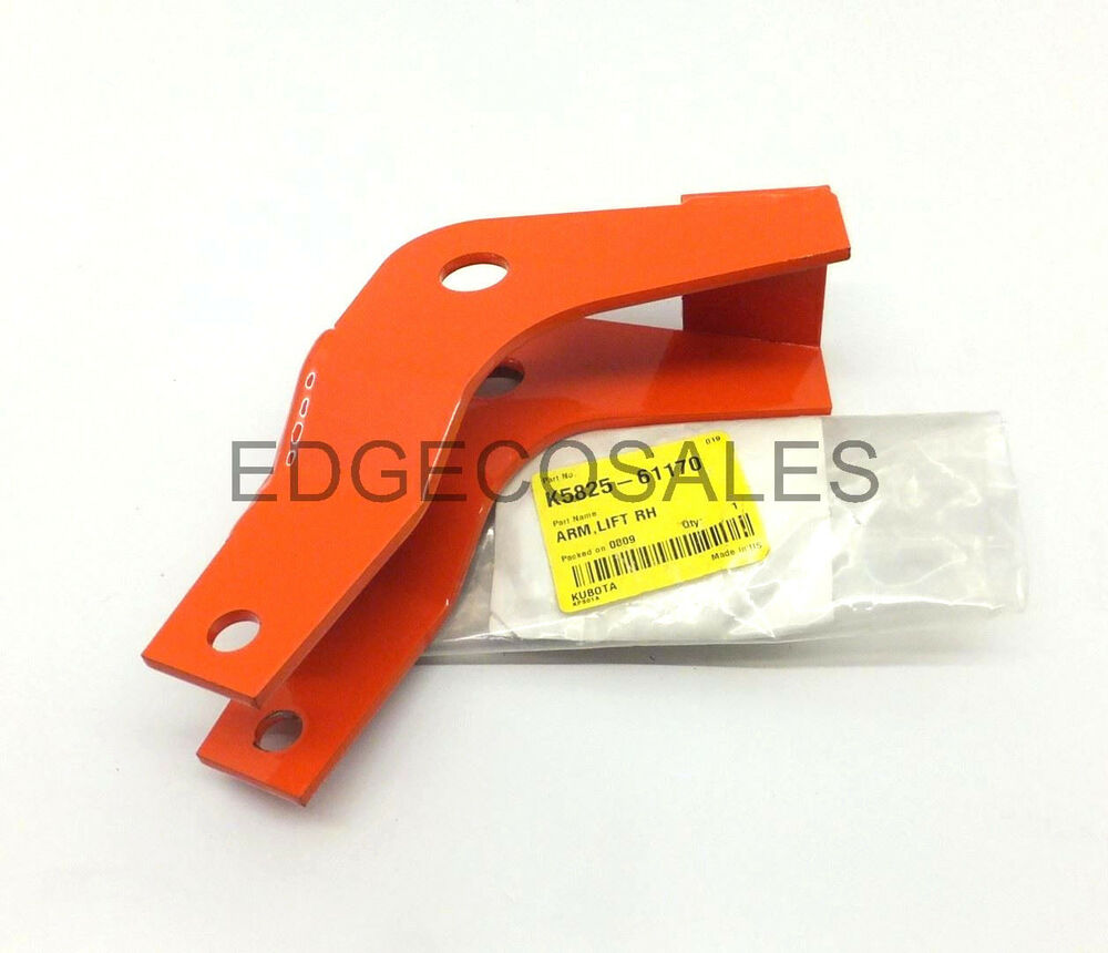 B7610 Kubota Lift Arm : Kubota quot rck series mower deck lift arm right hand
