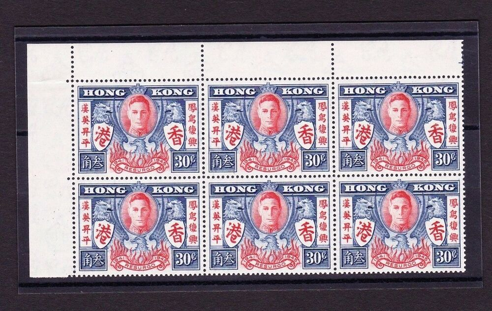 hong kong 1946 30c victory without 39 extra stroke 39 sg 169 mnh ebay. Black Bedroom Furniture Sets. Home Design Ideas