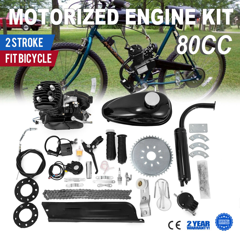 Motorized Bicycle Bike 80cc 2 Stroke Petrol Gas Engine