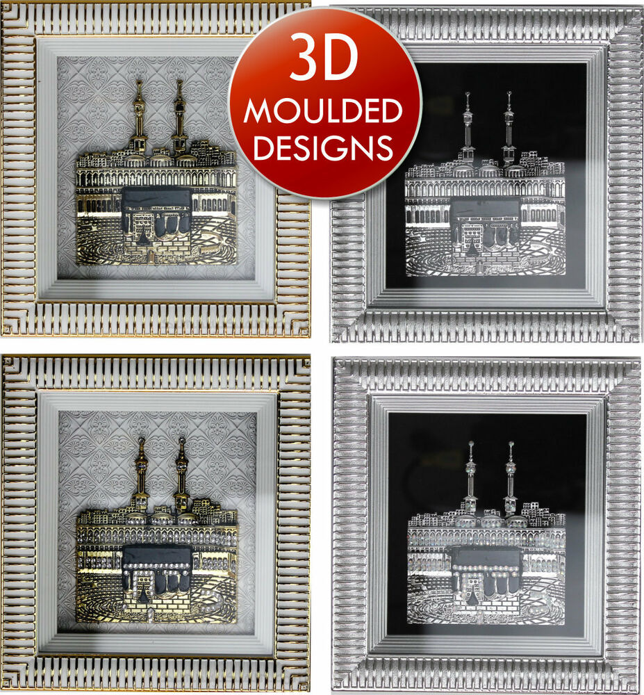 Ihram Kids For Sale Dubai: Islamic Ornaments Gifts Wall And Desktop Picture Frames 3D