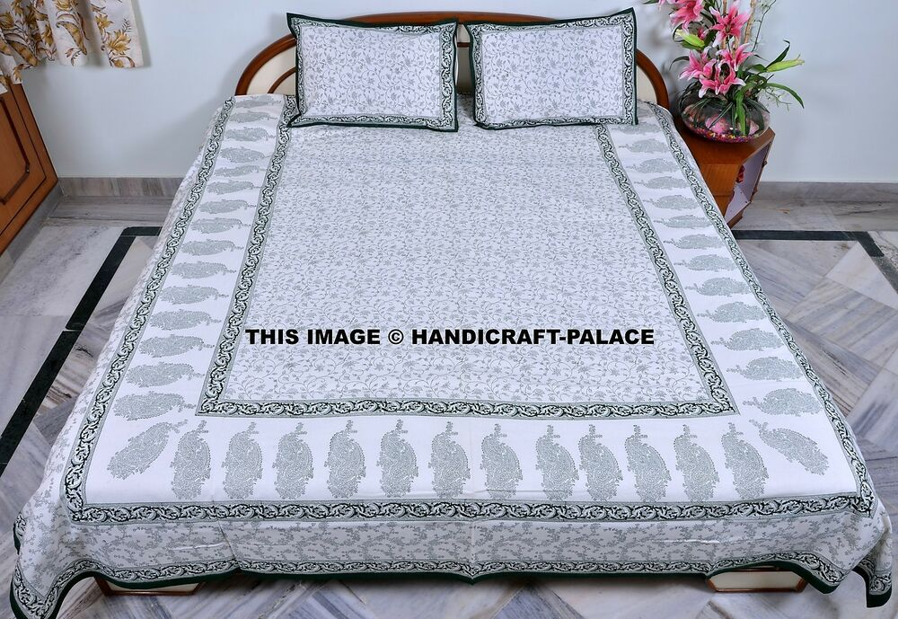 Indian Ethnic Print Bedding Double Duvet Set New Bed Cover