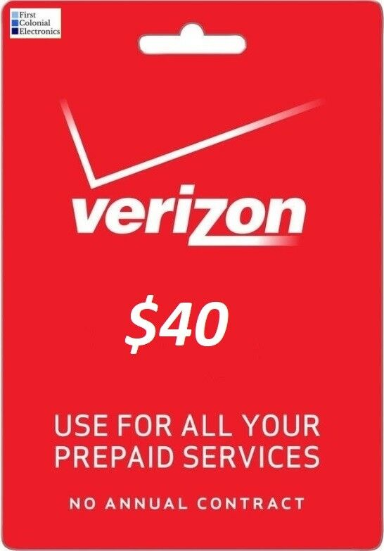 verizon wireless sex