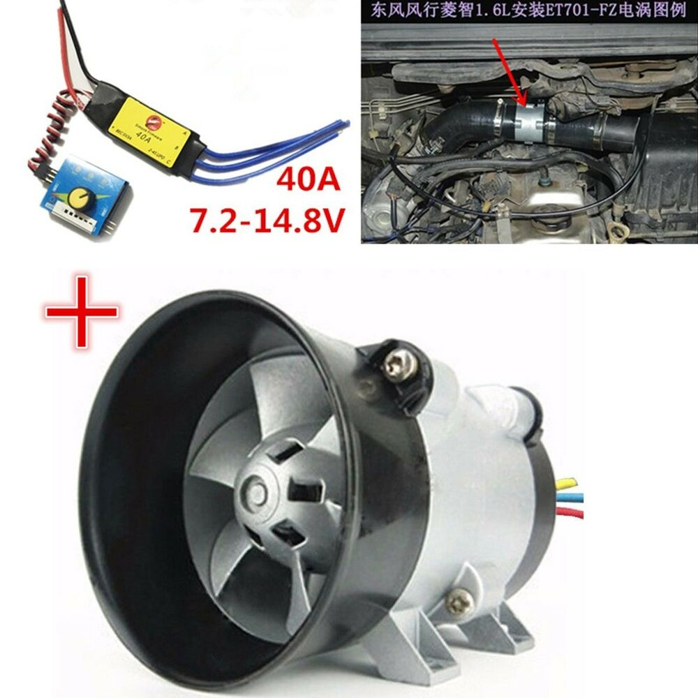 Esc Electric Supercharger: Y-type 5-wire 380W Car Electric Supercharger Turbo Intake