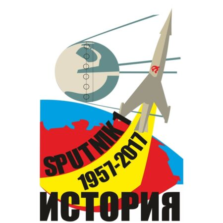 img-Sputnik 1 1957 - 2017 60th Anniversary Russian Cosmonaut Satellite Lady T Shirt