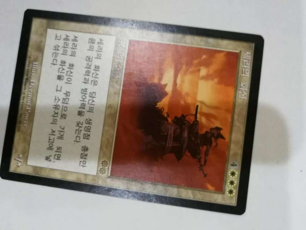 Serra Avatar Commander 2018 C18-073 Mythic Rare Mint MTG Card