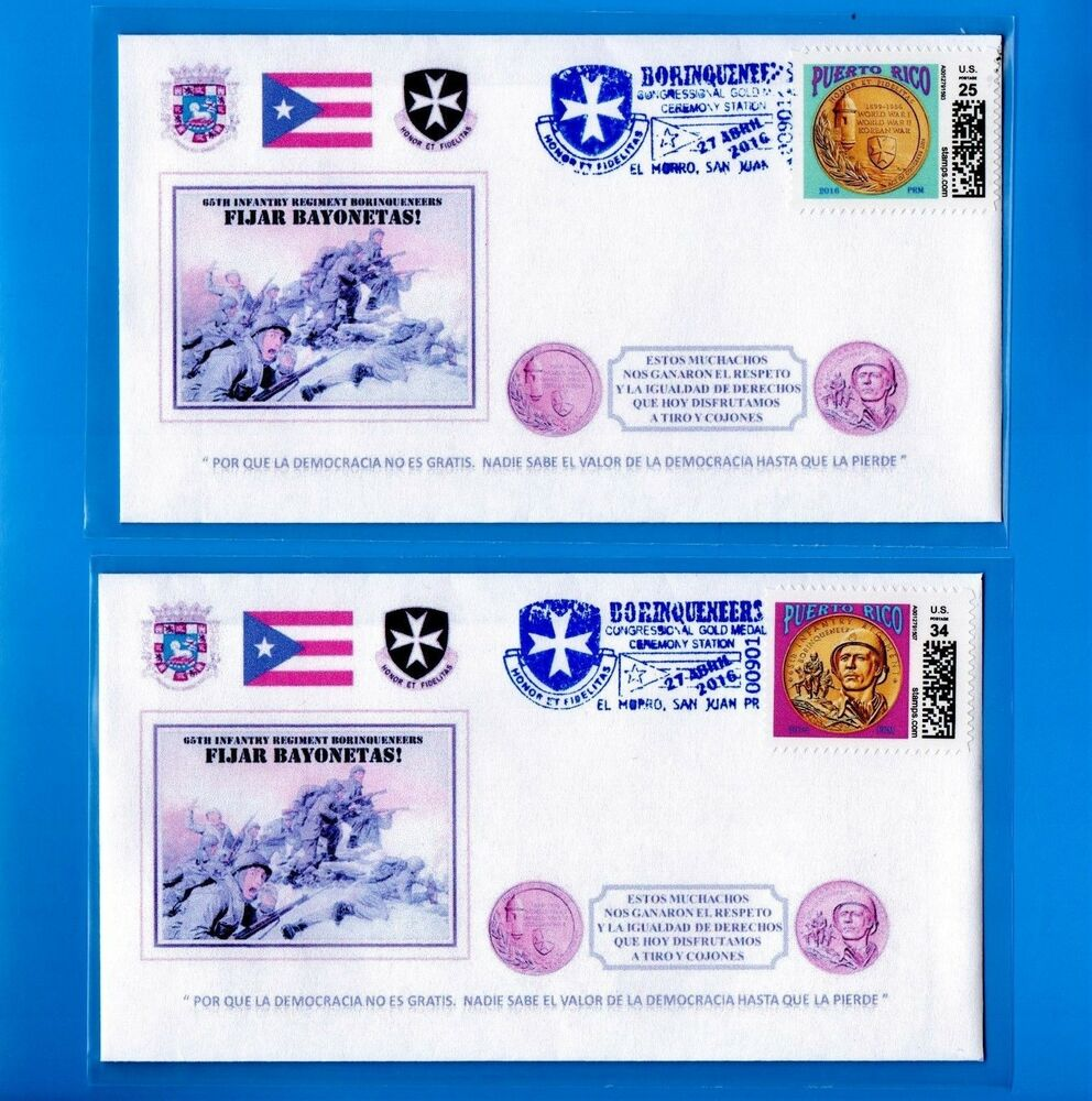 2pc fdc borinqueneers tribute set 2016 medal of honor for Jardin 65 infanteria