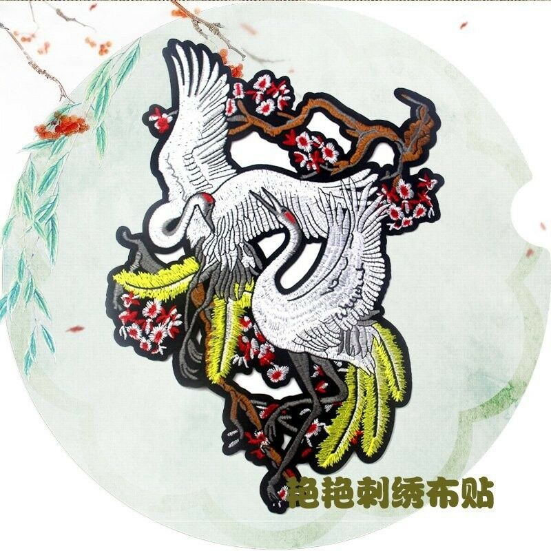 Details about DIY Patch Applique Crane Plum Blossom Iron On Embroidery  Floral Badge Stitching 8498811a3