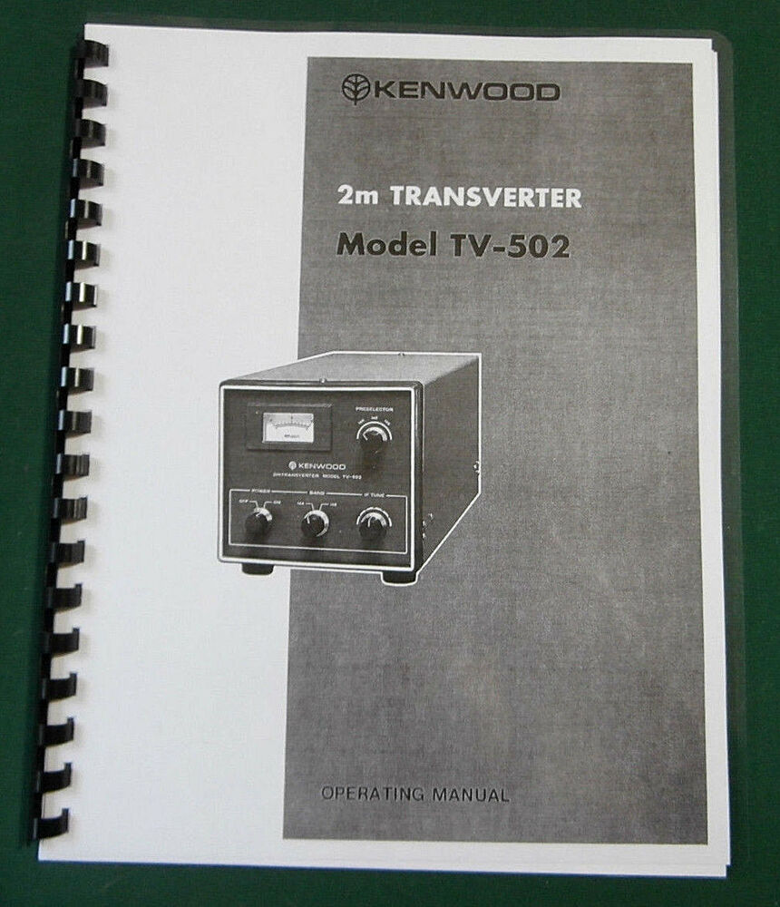 kenwood stereo owners manual