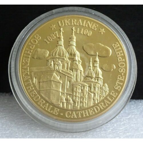 1991-cis-end-of-the-soviet-union-ukraine-st-sophie-cathedral-token-coin