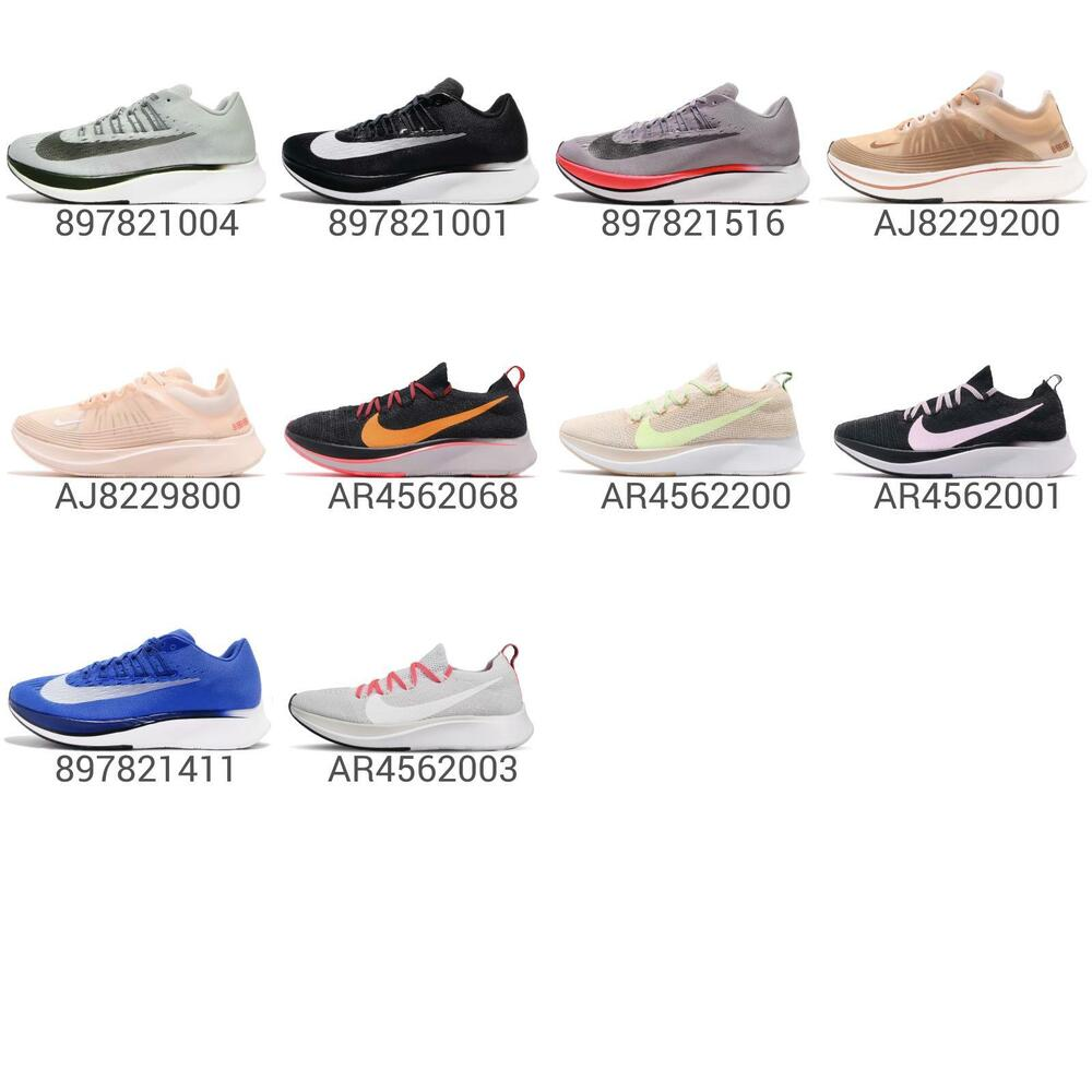 the latest af8f6 e4fd6 Wmns Nike Zoom Fly   SP   Flyknit Womens Running Shoes Breaking2 Runner  Pick 1   eBay