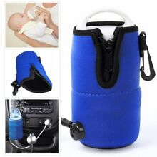 US Food Milk Travel Cup Warmer Heater Portable DC 12V in Car Baby Bottle Heaters