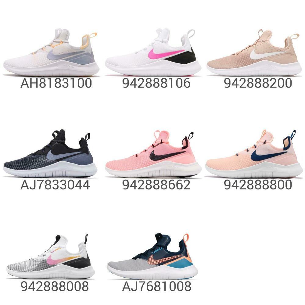 afbce7287bc51 Nike Wmns Free TR 8 VIII Women Cross Training Gym Shoes Sneakers Trainers  Pick 1