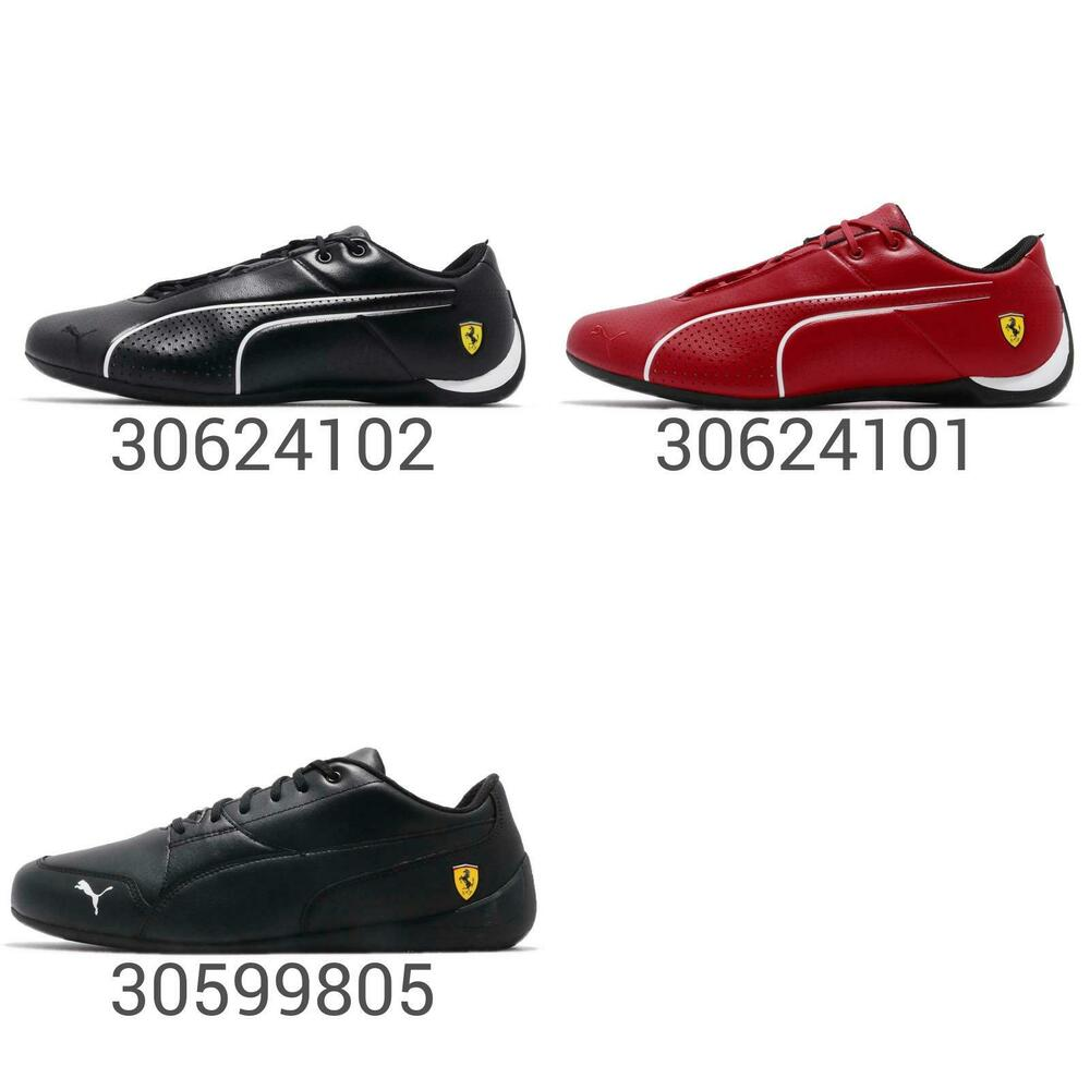 63de9dfcf71 Details about Puma SF Drift   Future Cat 7 V Ferrari Red Men   Women   Kids  PS Sneakers Pick 1