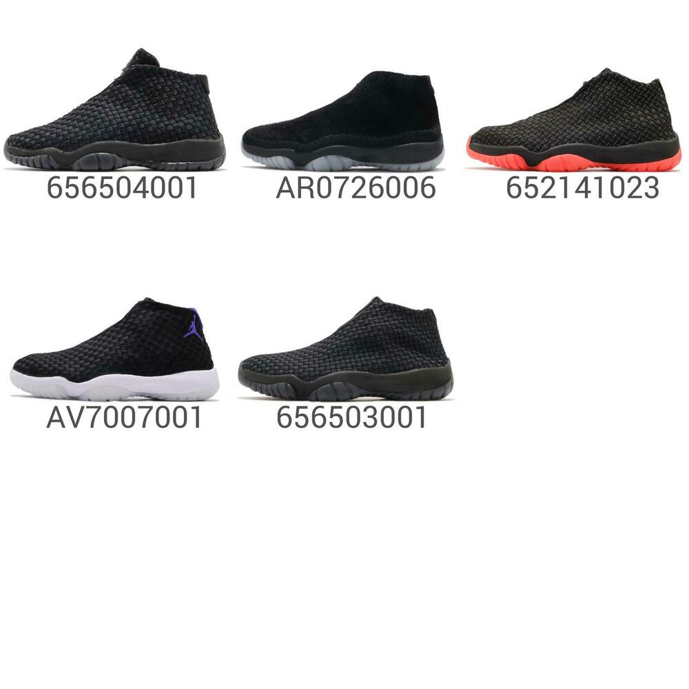 reputable site b1b6f 9708e Nike Air Jordan Future   Premium Men   Kids Junior Women Shoe Sneakers Pick  1   eBay