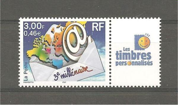 TIMBRE PERSONNALISE N°3365B - Logo (T. Pers)