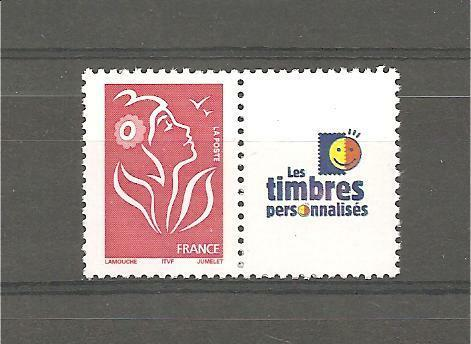TIMBRE PERSONNALISE N°3741A - Logo (T. Pers)