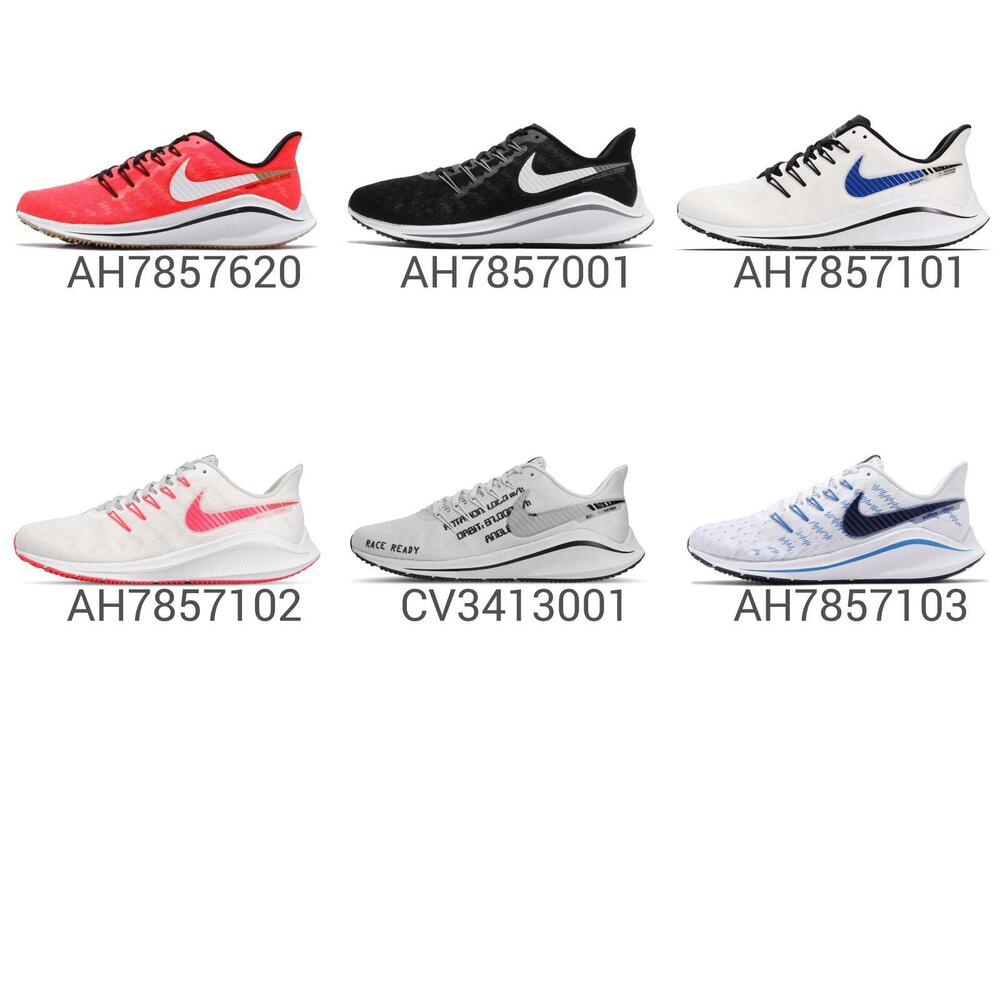 a5e0626004c87 Details about Nike Air Zoom Vomero 14 Men Classic Running Shoes Sneakers  Trainers Pick 1