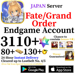 Kyпить [JP] [INSTANT] BUY 2 GET 3 2470+ SQ 30+ Tix Fate Grand Order FGO Quartz Account на еВаy.соm