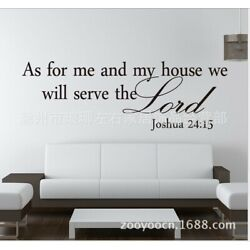 Religious Quote Wall Stickers Decals - We Will Serve The Lord  Adesivo de Parede